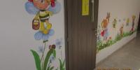 Materská škola LODNO